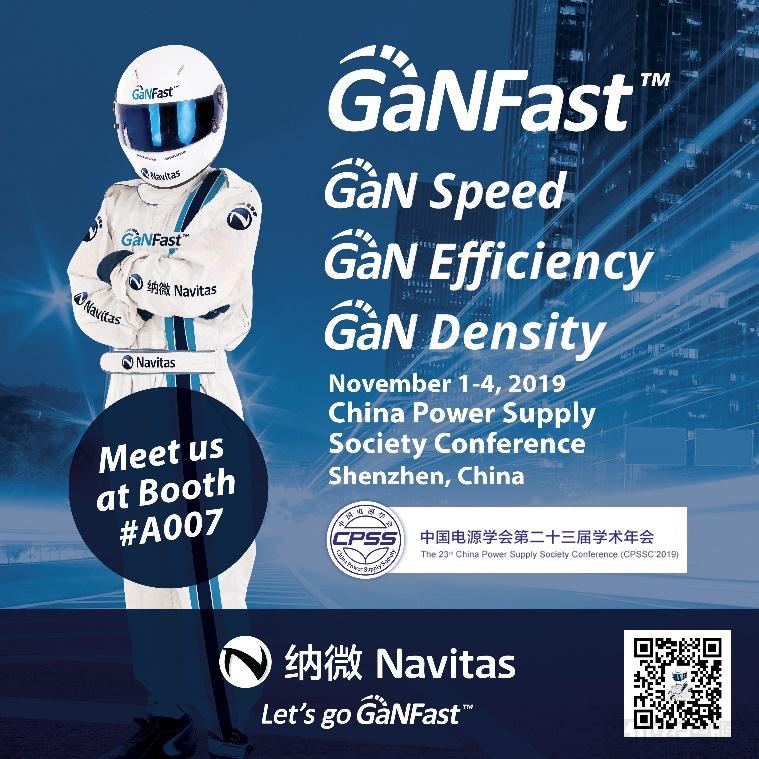 Navitas 纳微半导体在亚洲高级电力电子会议上展示在 GaN(氮化镓)功率器件领域的领导地位