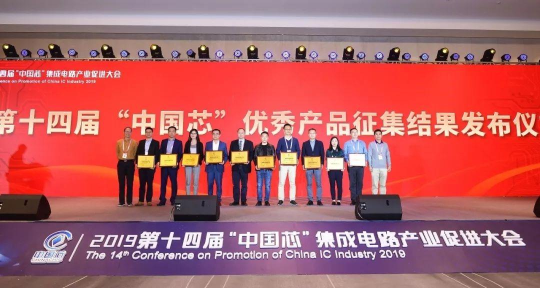 """基本半導體喜提 """"中 國 芯"""" 優秀技術創新產品獎"""
