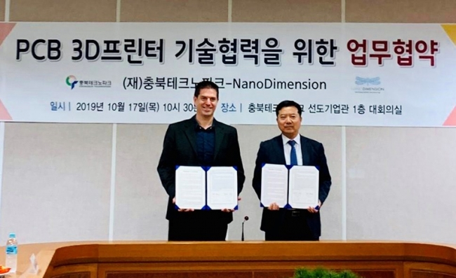 Nano Dimension 與南韩 CBTP 签订了增材制造电子研究合作谅解备忘录