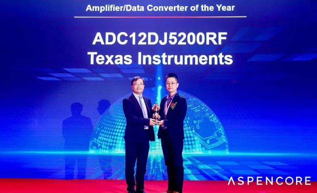 """德州仪器荣膺全球电子成就奖 """"年度放大器/数据转换器产品"""" 大奖!"""