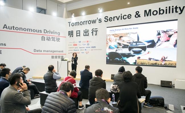 2019 年 Automechanika Shanghai 同期活动聚焦行业热点,与全球汽车产业紧密同行