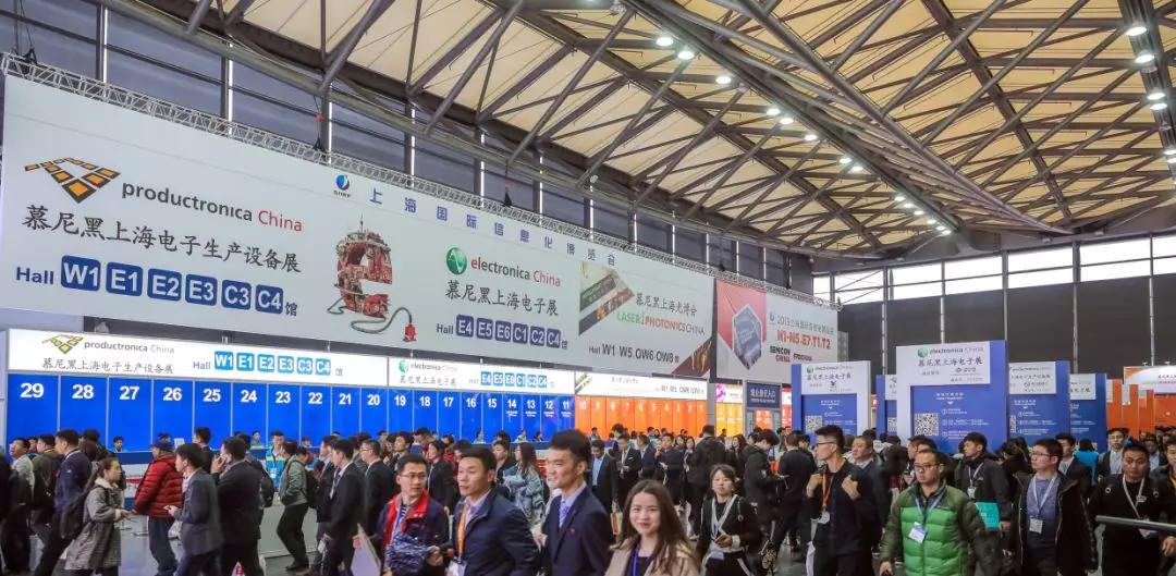 2020 慕尼黑上海电子生产设备展观众预登记正式开启