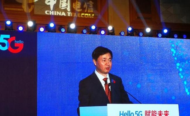 中国电信引领 5G 超级上行 3GPP 标准制定 预计明年 3 月完成