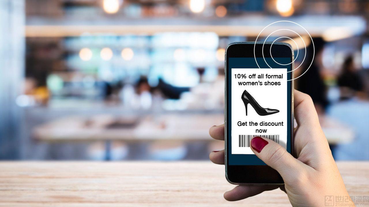 智能零售应用打造优质用户体验
