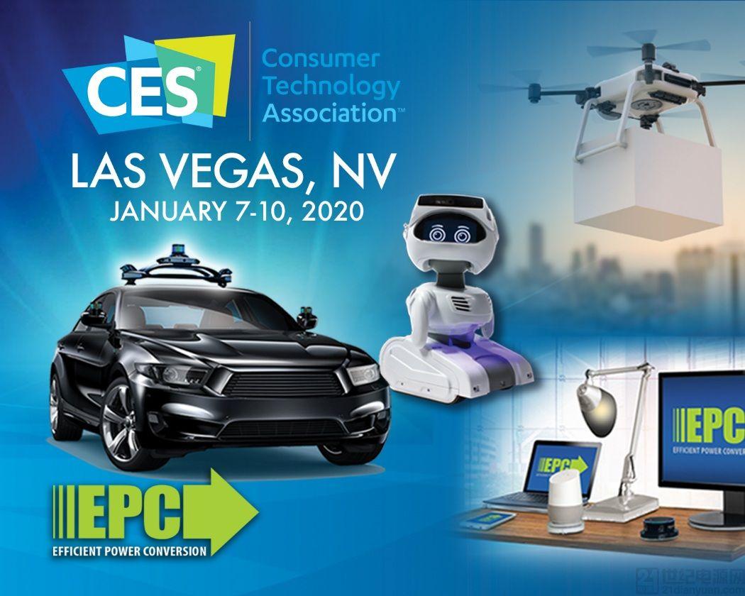 宜普電源轉換公司 (EPC) 于 CES2020 展覽展示基于氮化鎵技術的應用,包括全自動駕駛汽車、