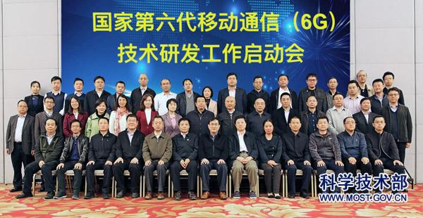 中國推動下 6GHz 頻段有望成 5G 或 6G 全球潛在新增頻段