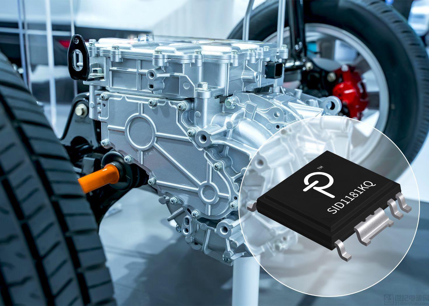 Power Integrations 推出的高可靠性 SCALE-iDriver 门极驱动器已通过