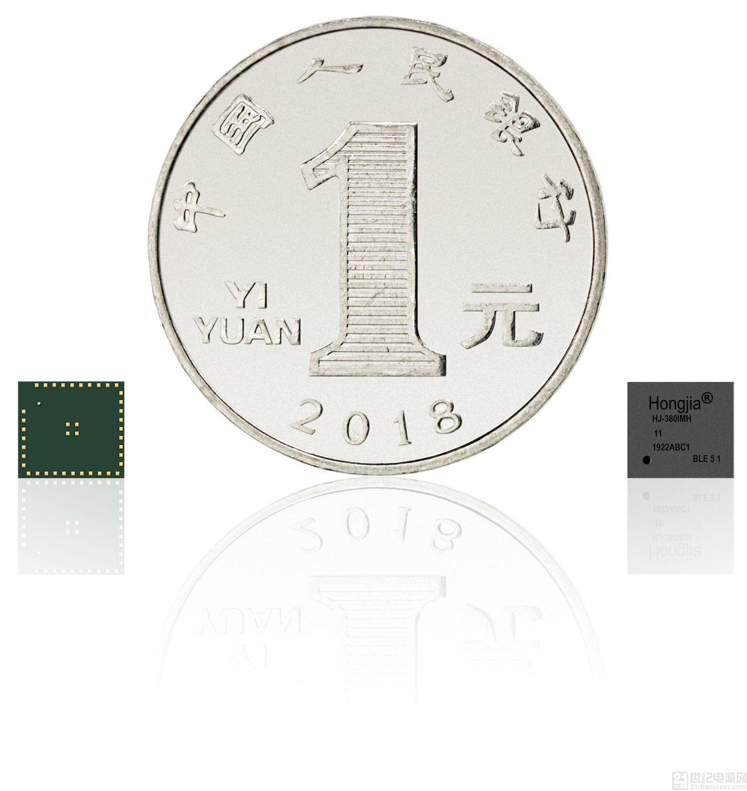 蓝牙 5.1 / 低功耗蓝牙模块推动 OEM 厂商开发具有测向和长距离连接功能的物联网产品设计