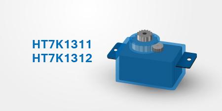 HOLTEK HT7K1311/HT7K1312 – 单通道 15V、3.0A 峰值电流 H 桥驱动