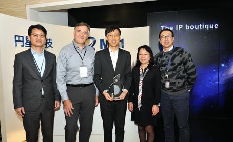 M31 荣获 2019 年台积电 OIP 生态系统论坛汽车 IP 论文客户首选奖
