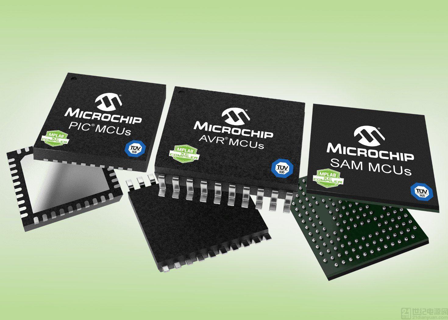 Microchip 推出經 TÜV SÜD 認證的 MPLAB® 工具,簡化功能安全要求