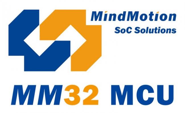 灵动微电子 MM32 MCU 正式入驻 AMetal 平台