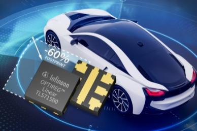 微型电源:英飞凌首个专门针对汽车应用的倒装芯片投产