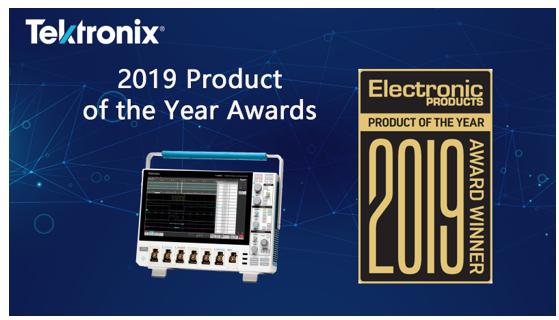 泰克4系列 MSO 混合信号示波器获得 2019 测试测量领域最佳产品奖
