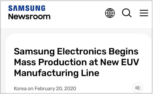 三星称首条 EUV 产线投产,年底 7nm 以下产量增两倍
