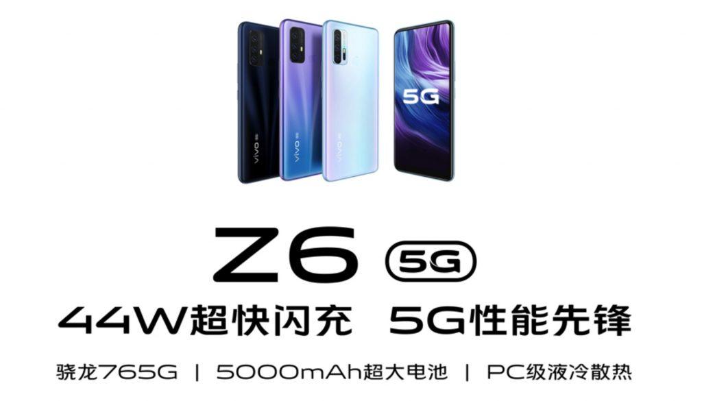 vivo 悄然发布 Z6 的 5G 版本,闪充升级到 44W