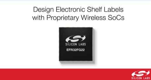 新型無線 SoC 助力零售、商業和工業物聯網市場數字化轉型