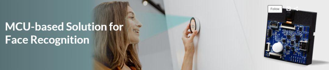 NXP 推出基于 i.MX RT106F 本地人脸识别解决方案
