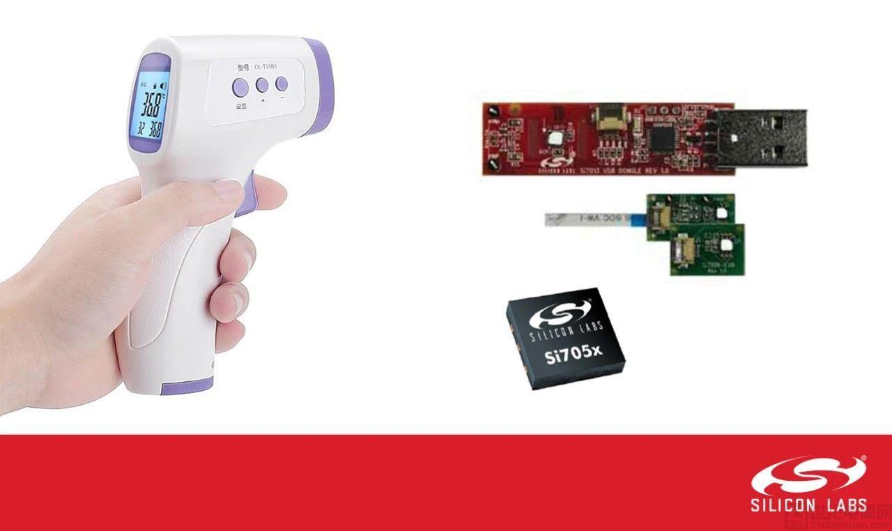 高精度温度传感器实现医疗级体温测量