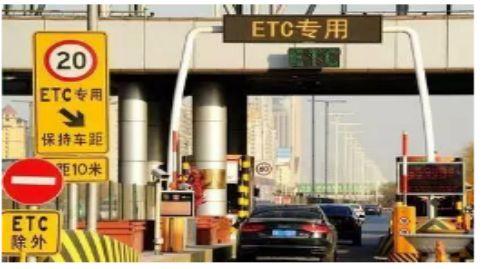 ETC 到底是如何实现快速通行的呢?