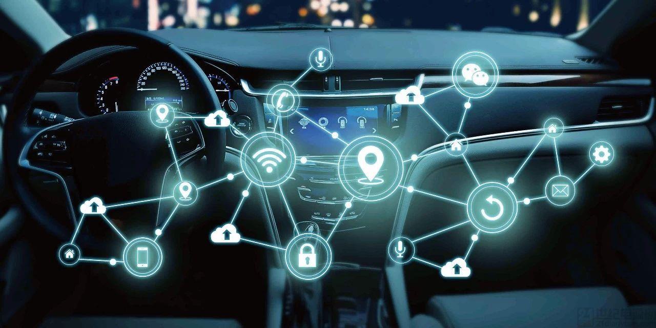车联网时代,如何保障车辆信息安全?