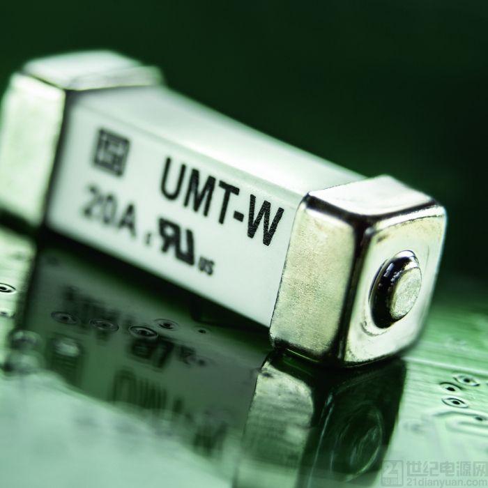 UMT-W: 设备故障保护的绝佳选择