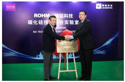 臻驱科技与罗姆成立碳化硅技术联合实验室