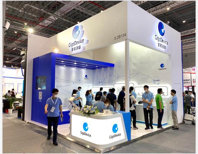 兆易创新携三大产品线隆重亮相 2020 慕尼黑上海电子展