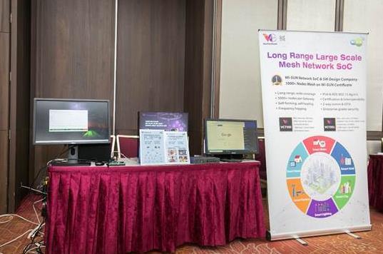 引爆低功耗物联商机,濎通芯、助成国际、侠诺科技  共同创建 Wi-SUN 物联网生态圈