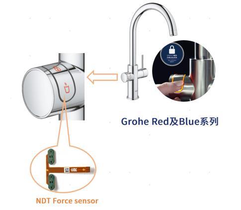 NDT 推出通用型 Micro Single Key 压感触控方案,赋能广泛 IoT 终端交互