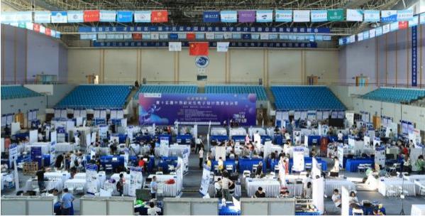 德州仪器开源智能硬件平台助力中国研究生电子设计竞赛