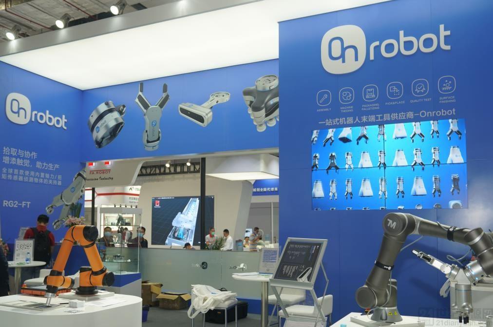 OnRobot 参展第 22 届工博会 展示一站式协作应用产品和解决方案