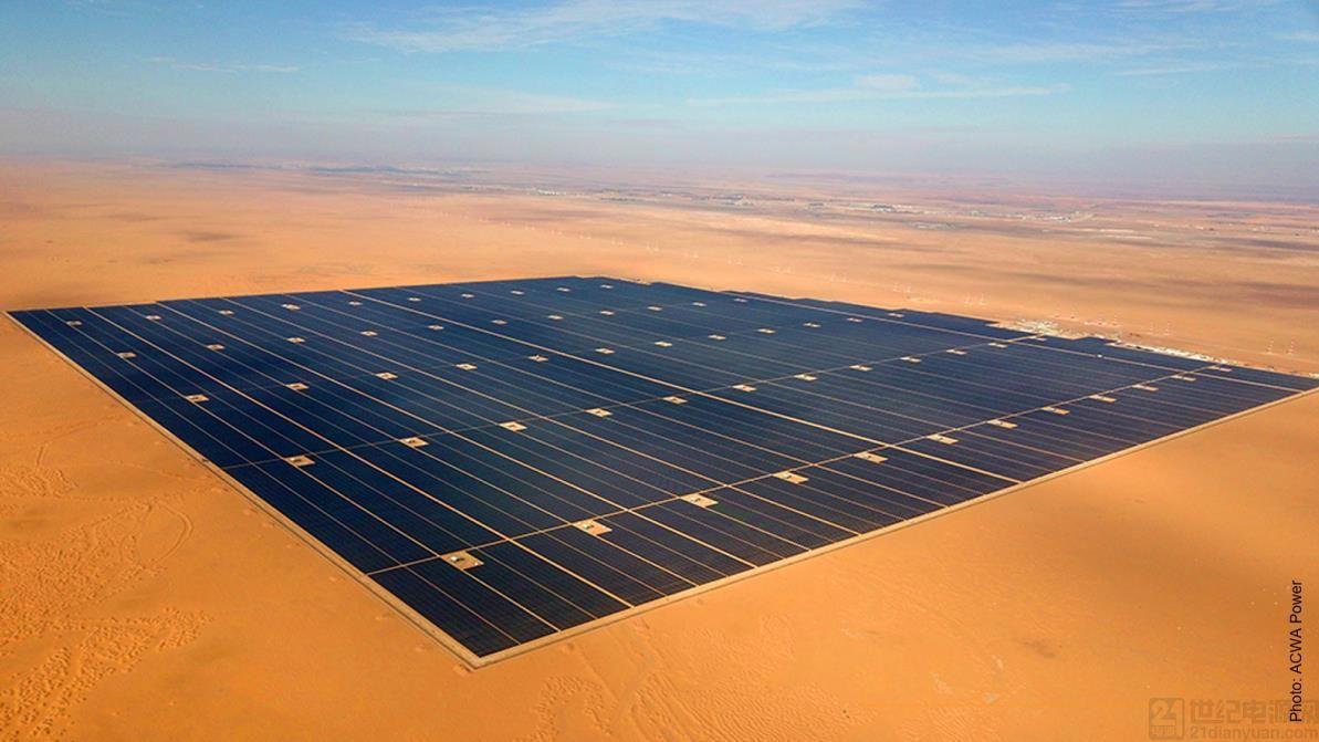 上海电气与 Nextracker 携手为中东最大光伏发电基地提升能源产出