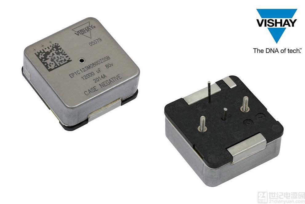 Vishay 推出 B 和 C 外壳代码新产品扩充 EP1 高能量密度湿钽电容器