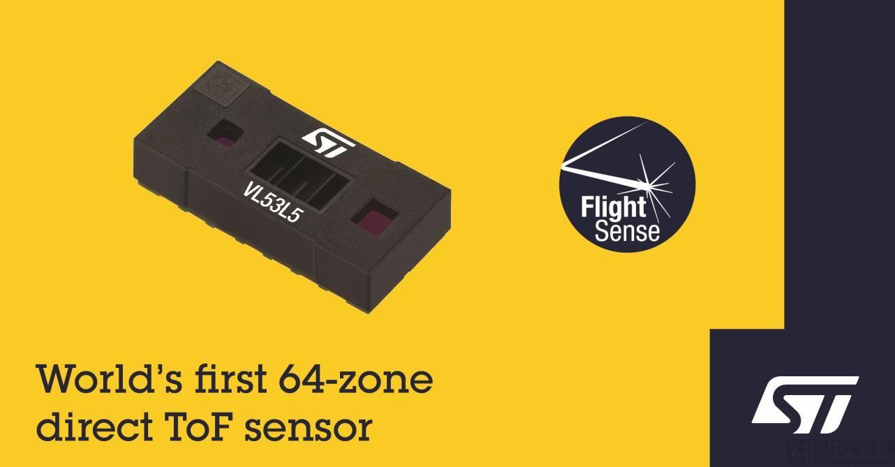 意法半导体推出世界首个多合一的多区直接 ToF 传感器模块