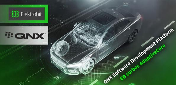 Elektrobit 支持 BlackBerry QNX OS 构建基于 HPC 的车辆架构
