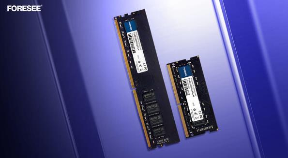 质量创新 FORESEE 推出 DDR4 国产化内存