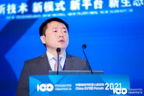 德州仪器 (TI) 出席中国电动汽车百人会论坛 2021