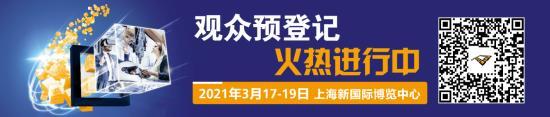 倒计时 50 天 | 2021 慕尼黑上海电子生产设备展——新起点新征程