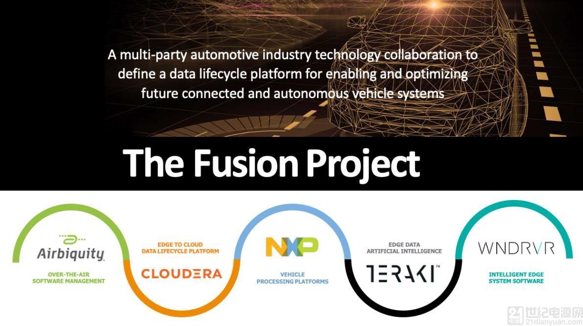 Fusion Project 致力于推动互联和自动驾驶汽车的数据管理