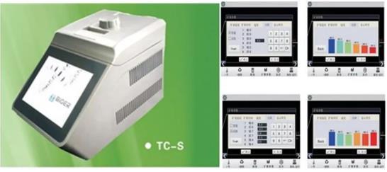 ZLG 面向体外诊断设备嵌入式解决方案