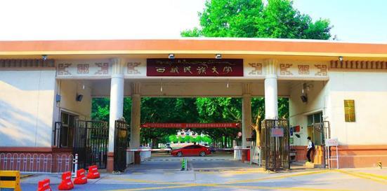 建设数字化校园,且看西藏民族大学如何打造稳固的基础保障