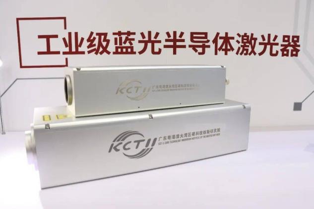 广东硬科院发布工业级蓝光半导体直接输出激光器