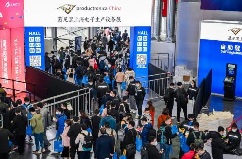 开启新征程,扬帆再出发——2021 慕尼黑上海电子生产设备展览会圆满闭幕