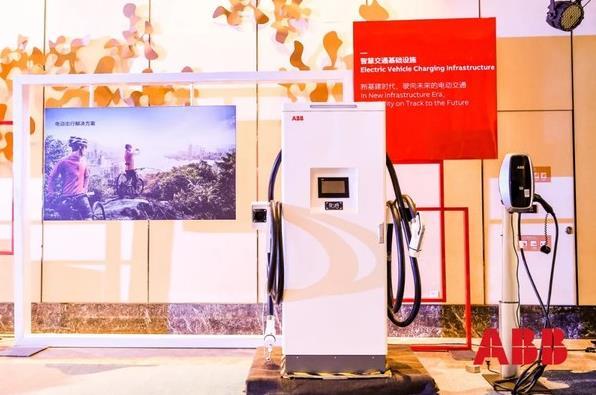 """安全推进""""碳中和"""",ABB 核心技术助力电动交通行业生态有序演进"""