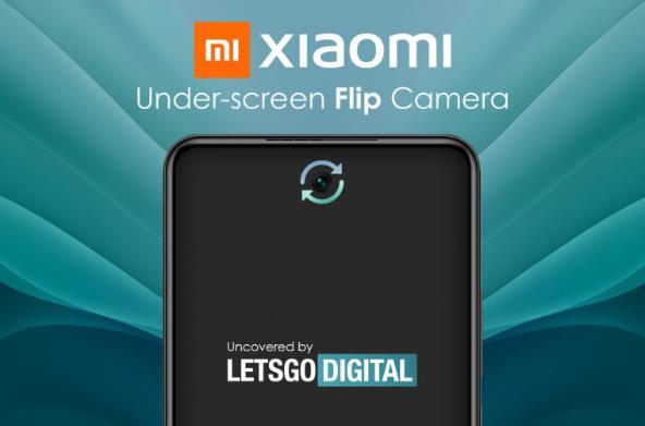 小米申请智能手机新专利 机身内部有旋转摄像头