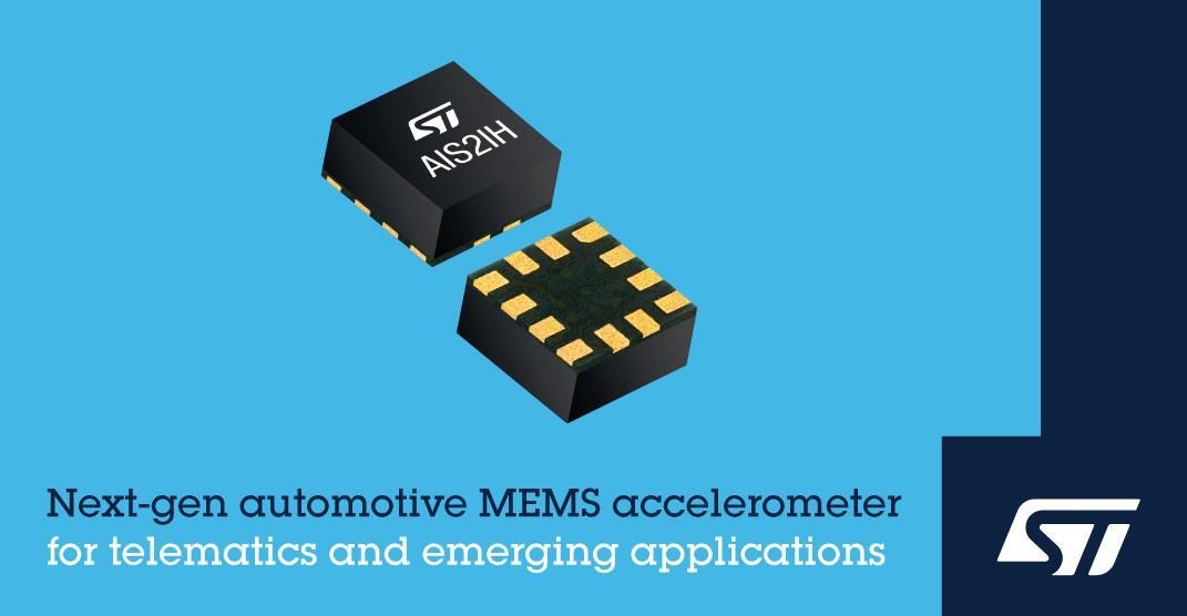 意法半导体发布面向高性能汽车应用的下一代 MEMS 加速度计