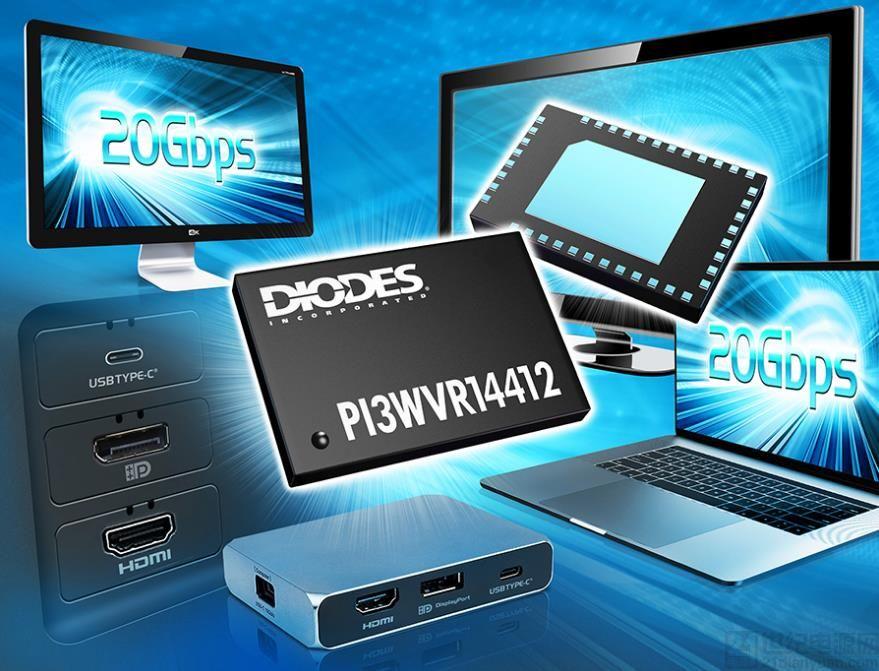Diodes Incorporated 的 20Gbps 多通道多任务器/解多任务器可提升 HD/UHD 视频信号绕送效益