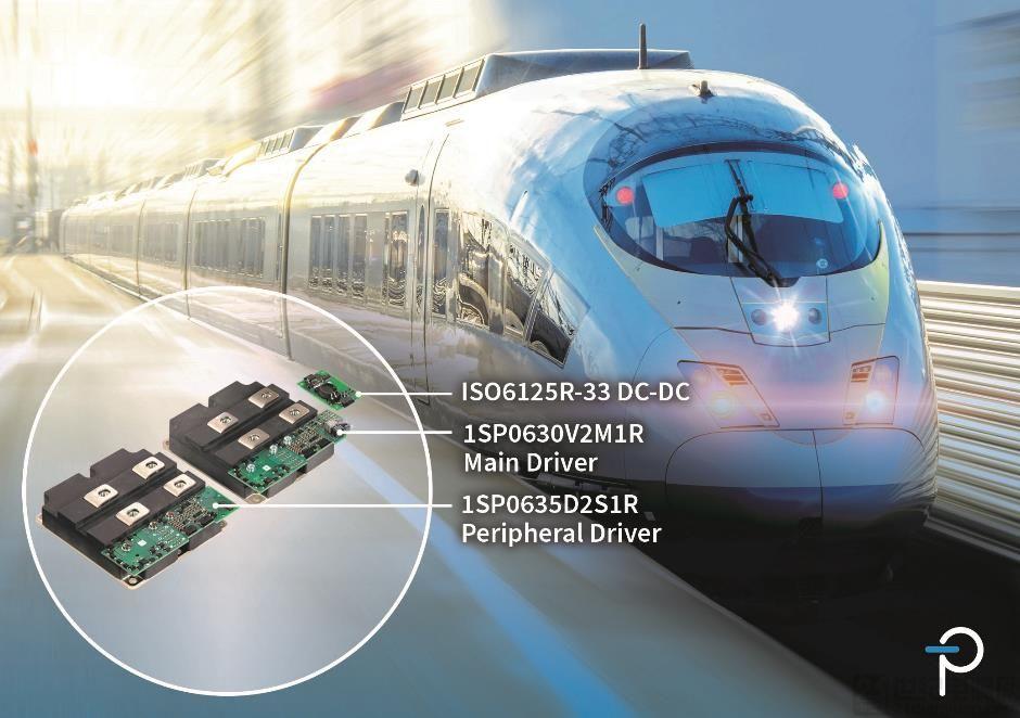 Power Integrations 面向轨道交通应用推出新款外形紧凑、坚固耐用的 SCALE-2 即插即用型门极驱动器