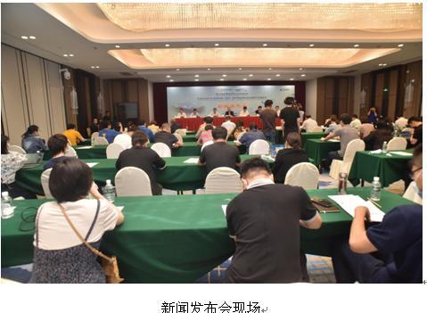 群雄逐鹿  全国智能驾驶测试赛(江苏赛区)6月开赛